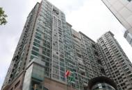 中国民宿大数据报告发布   重庆民宿数量全国第一