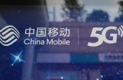 咪咕咖啡四店同开 中国移动探路5G+咖啡零售