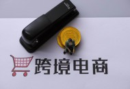 越南电商平台Sendo宣布完成6100万美元C轮融资