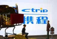 携程集团与众泰汽车宣布达成合作协议