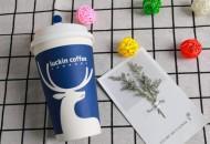 瑞幸咖啡将在沃尔玛系统开设新店