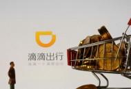 滴滴上海推广车载屏幕  强化广告分发