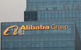 阿里香港IPO获超额认购 短期内或无法被纳入恒指成分股