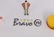 """永辉精致超市""""Bravo YH""""今日6店同开"""