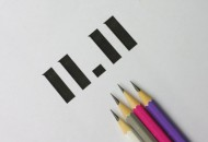 双11黑猫投诉数据:11月4日到17日 每周有效投诉量均过万