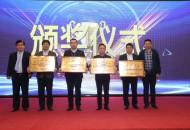 义乌购喜获中国市场学会两项大奖