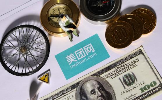 美团市值冲击6000亿 王兴:准备好,我要转弯了!