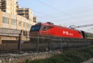 中国铁路:双11期间共发送货物30129.6吨  同比增长38.6%