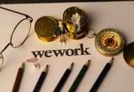 WeWork计划到2021年前让公司调整后的EBITDA为正