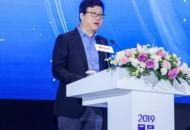 """网易丁磊:中国数字经济新爆发点在于""""产业数字化"""""""