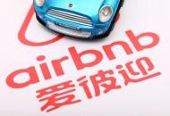 Airbnb备战上市之际 COO宣布明年3月辞职