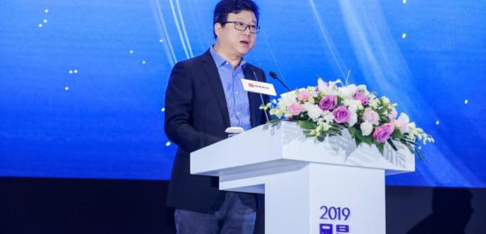 """網易丁磊:中國數字經濟新爆發點在于""""產業數字化""""_人物_電商報"""