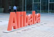 阿里香港IPO面向散户部分获得42.4倍超额认购