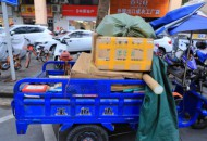 前三季度中国社会物流总额达215.9万亿元