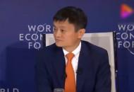 马云:投资1亿美元培养非洲企业家
