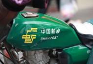 国家邮政局:来自中国的跨境包裹全球占比38%