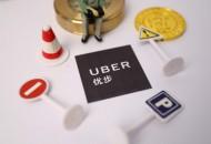 Uber或将5亿美元的要价出售其印度外卖业务