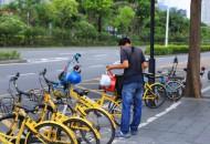 北京拟规定:共享单车乱停放或被罚款50元
