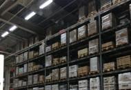 南宁高峰城大型物流仓储产业园项目启动