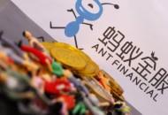 傳螞蟻金服投資印度外賣平臺Zomato1.5億美元