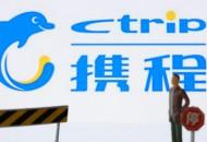 携程彭林:酒店行业装修翻新市场规模接近千亿级别