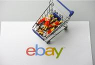 eBay发布SpeedPAK美国经济型轻小件服务说明 重申考核标准