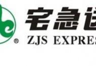 宅急送王洪涛:我们争取做中国版UPS