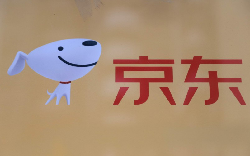 """京东启动""""星云计划"""":明年助100个合作伙伴年销售破10亿_B2B_电商报"""