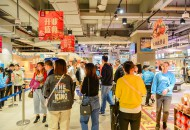 盒马鲜生春节前快速扩张,门店有望达到220家