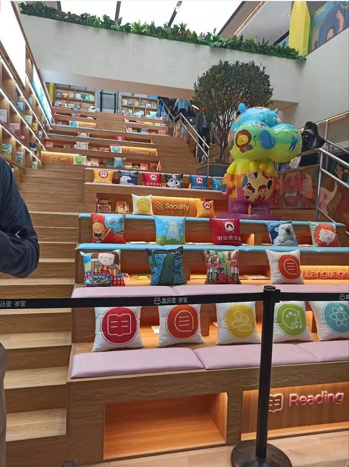 """首个数字化购物中心盒马里·岁宝面世 """"大盒马""""新在哪?_行业观察_电商报"""