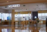 大连商品交易所与华为签署战略合作协议