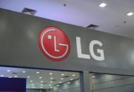 净利润不达预期  LG电子CEO和多名高管被撤换