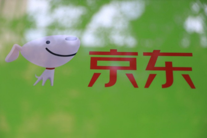 京東社區團購聯盟已落地5個聯采倉,累計單量破百萬_零售_電商報