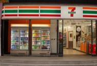 7-11便利店在澳加紧扩展快递柜网络