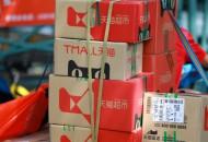 天猫超市:90后在热水袋消费中占比超过75%
