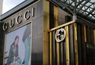 奢侈品牌加速数字化转型 GUCCI战略合作腾讯
