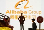 阿里巴巴港股股本高达47.5亿股