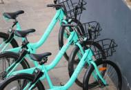 青桔单车涨价   起步价提升至1.5元