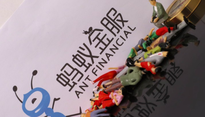 上海交大与蚂蚁金服战略合作 将联合培养人才_B2B_电商报