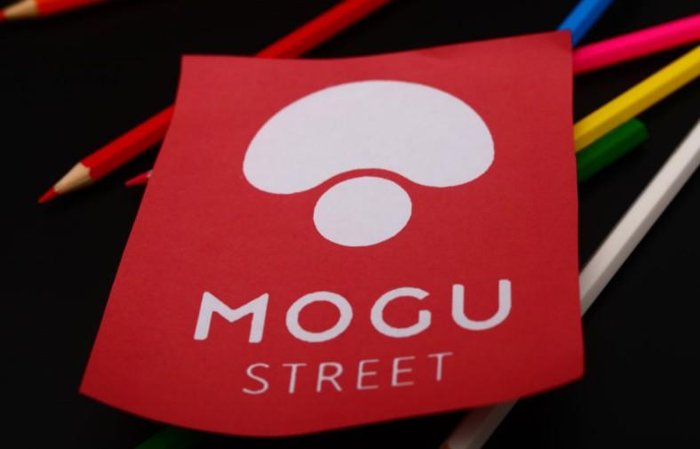 押注直播仍难盈利 蘑菇街Q2净亏损达3.26亿元_零售_电商报
