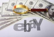 eBay將對新西蘭進口低價值訂單代收15%商品及服務稅