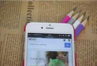 eBay燈塔計劃新增落地項目 觀展采購對接產品資源