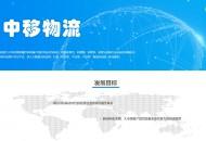 中国移动发布M-IoT平台 中移物流供应链全面数字化转型