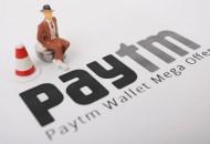 印度移动支付平台Paytm拟裁员500人