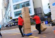 Hermes德国公司将在不莱梅市建设物流配送中心