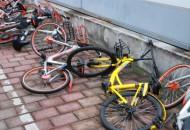 """杭州开展共享单车""""清废行动"""" 企业逾期未处理视废弃物回收"""