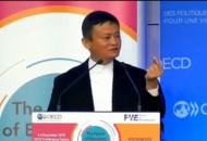 马云:我们需要迅速改变教育的KPI,不要总是考试