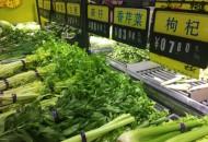 便利蜂天津上线蜂超市业务  下单次日可到店自提