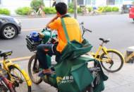 国家邮政局:11月中国快递业务量预计超过70亿件