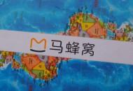 馬蜂窩與國鐵吉訊戰略合作 布局高鐵游
